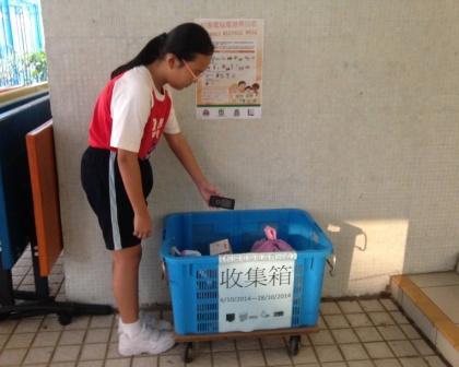 學校電腦電子產品回收活動