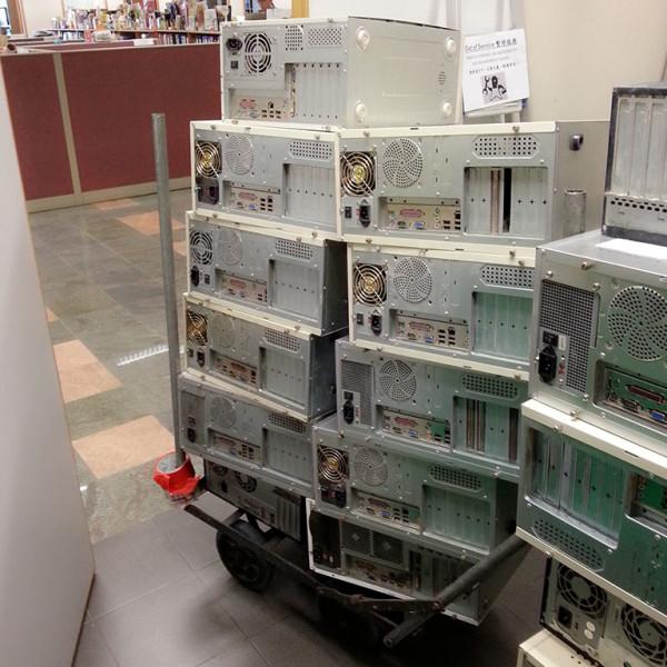 回收舊電腦