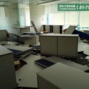 辦公室清場